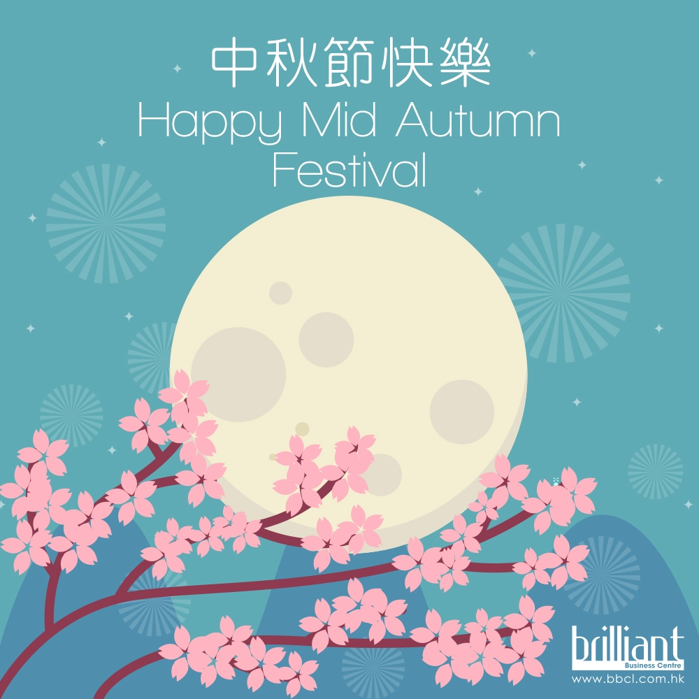 the mid autumn festival essay The mid-autumn festival is a harvest festival celebrated notably by the chinese and vietnamese people the festival is held on the 15th day of the 8th month of the lunar calendar with full moon at.