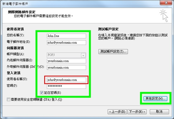 6. Fill in the account information